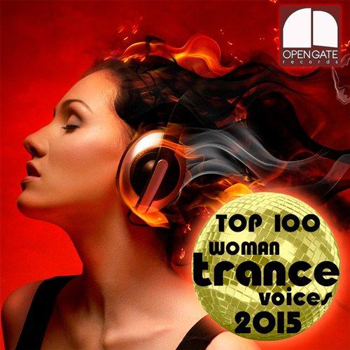 Топ 100 транс музыки 2014 скачать торрент