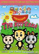 http://mymultik.ucoz.ru/forums/3-small.jpg