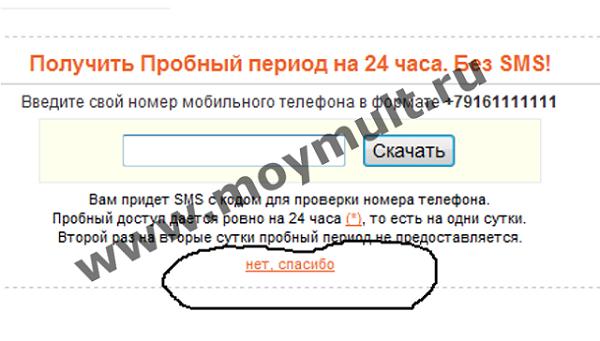 http://mymultik.ucoz.ru/forums/probniy_period.png